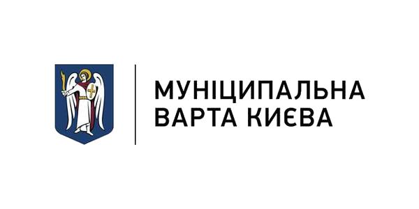 Муніципальна варта Києва