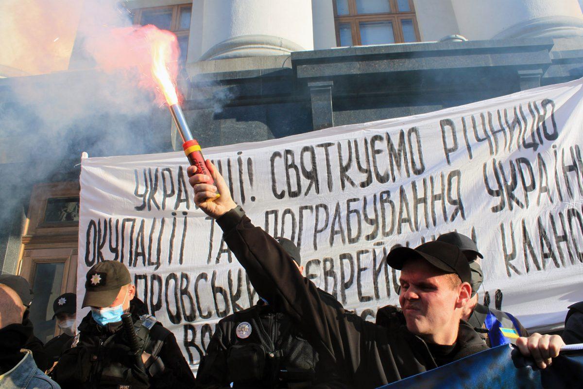Передвиборчі рекорди ультраправого насильства в Україні. Результати моніторингу за ІІІ квартал 2020 року