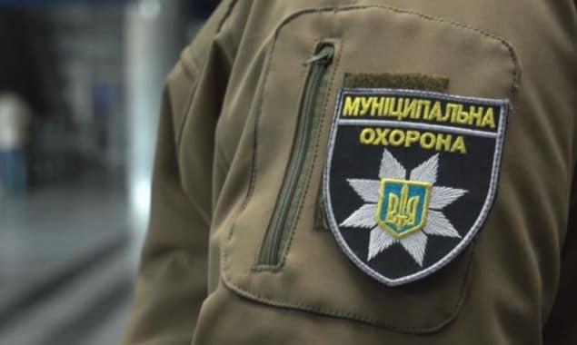 580 тис. гривень. Екскерівнику  «Муніципальної охорони» оголосили підозру у розкраданні бюджетних коштів