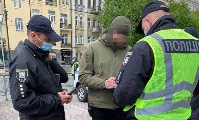 9 травня в Україні та інциденти за участі ультраправих