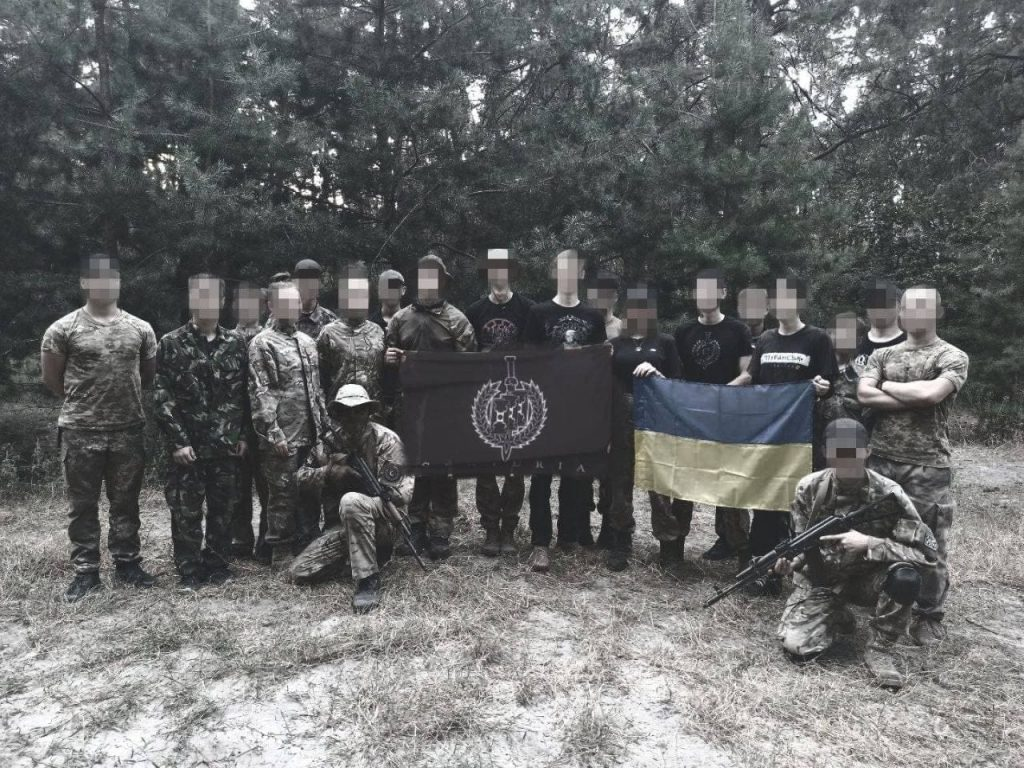 Вишкіл павлоградської «Центурії» та неонацистська символіка